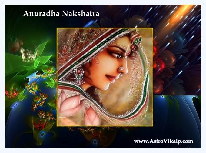 Nakshatra/Star-17  Anuradha (3°20' – 16°40' Scorpio) – Astrovikalp