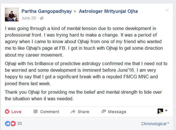 partha-feedback