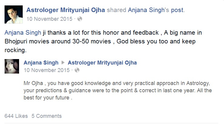 Anajana Singh feedback