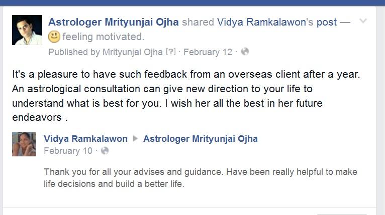 Vidya-feedback