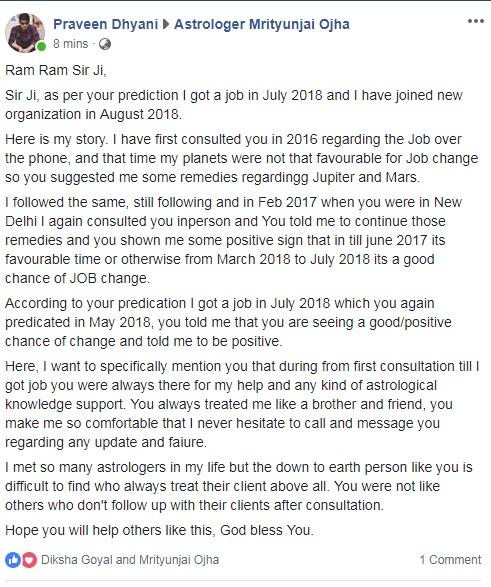 Praveen Dhyani feedback