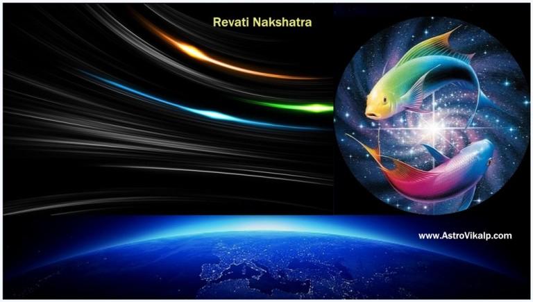 Nakshatra/Star- 27  Revati( 16°40'- 30°00' Pisces